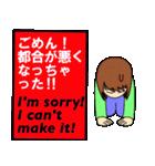 Easy英会話スタンプ by Mirai-chan 2(個別スタンプ:21)