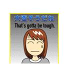 Easy英会話スタンプ by Mirai-chan 2(個別スタンプ:23)