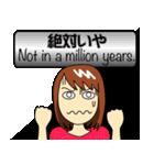 Easy英会話スタンプ by Mirai-chan 2(個別スタンプ:25)