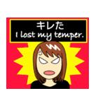 Easy英会話スタンプ by Mirai-chan 2(個別スタンプ:26)