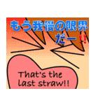Easy英会話スタンプ by Mirai-chan 2(個別スタンプ:28)