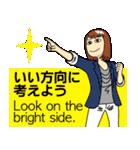 Easy英会話スタンプ by Mirai-chan 2(個別スタンプ:31)