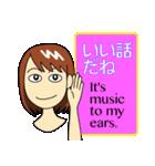 Easy英会話スタンプ by Mirai-chan 2(個別スタンプ:32)