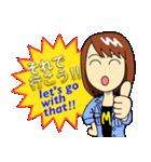 Easy英会話スタンプ by Mirai-chan 2(個別スタンプ:33)