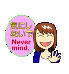 Easy英会話スタンプ by Mirai-chan 2(個別スタンプ:34)