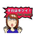Easy英会話スタンプ by Mirai-chan 2(個別スタンプ:36)