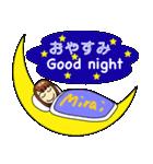 Easy英会話スタンプ by Mirai-chan 2(個別スタンプ:40)