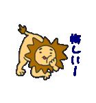 適当動物2(個別スタンプ:1)