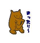 適当動物2(個別スタンプ:2)