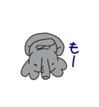 適当動物2(個別スタンプ:4)