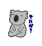 適当動物2(個別スタンプ:7)