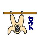 適当動物2(個別スタンプ:8)