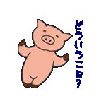 適当動物2(個別スタンプ:11)