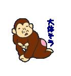 適当動物2(個別スタンプ:12)