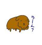 適当動物2(個別スタンプ:14)