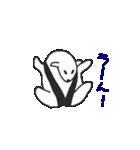 適当動物2(個別スタンプ:15)