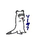 適当動物2(個別スタンプ:16)