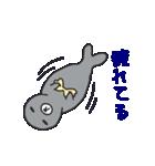 適当動物2(個別スタンプ:23)