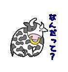 適当動物2(個別スタンプ:24)