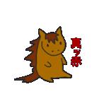 適当動物2(個別スタンプ:25)