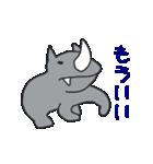 適当動物2(個別スタンプ:27)