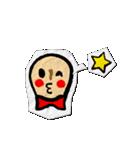 ピーナッツRとピーちゃん 2(個別スタンプ:01)