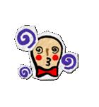 ピーナッツRとピーちゃん 2(個別スタンプ:04)