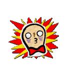 ピーナッツRとピーちゃん 2(個別スタンプ:07)