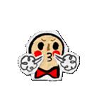 ピーナッツRとピーちゃん 2(個別スタンプ:08)