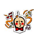 ピーナッツRとピーちゃん 2(個別スタンプ:09)