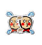 ピーナッツRとピーちゃん 2(個別スタンプ:15)