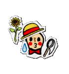 ピーナッツRとピーちゃん 2(個別スタンプ:23)