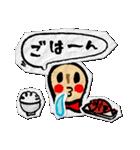 ピーナッツRとピーちゃん 2(個別スタンプ:25)