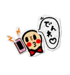 ピーナッツRとピーちゃん 2(個別スタンプ:26)