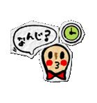 ピーナッツRとピーちゃん 2(個別スタンプ:27)