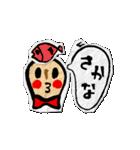 ピーナッツRとピーちゃん 2(個別スタンプ:29)
