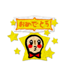 ピーナッツRとピーちゃん 2(個別スタンプ:31)