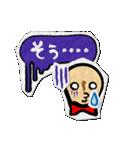 ピーナッツRとピーちゃん 2(個別スタンプ:32)