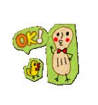 ピーナッツRとピーちゃん 2(個別スタンプ:39)