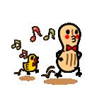 ピーナッツRとピーちゃん(個別スタンプ:04)