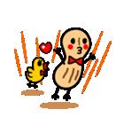 ピーナッツRとピーちゃん(個別スタンプ:05)
