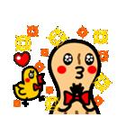 ピーナッツRとピーちゃん(個別スタンプ:06)