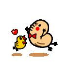 ピーナッツRとピーちゃん(個別スタンプ:08)