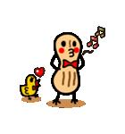 ピーナッツRとピーちゃん(個別スタンプ:09)