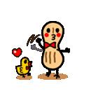 ピーナッツRとピーちゃん(個別スタンプ:10)