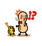 ピーナッツRとピーちゃん(個別スタンプ:13)
