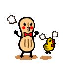 ピーナッツRとピーちゃん(個別スタンプ:15)