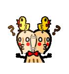 ピーナッツRとピーちゃん(個別スタンプ:17)