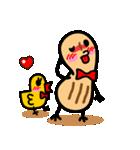 ピーナッツRとピーちゃん(個別スタンプ:21)
