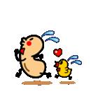 ピーナッツRとピーちゃん(個別スタンプ:24)